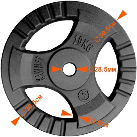 Блин (диск) 10 кг для гантели (штанги) с тройным хватом KAWMET