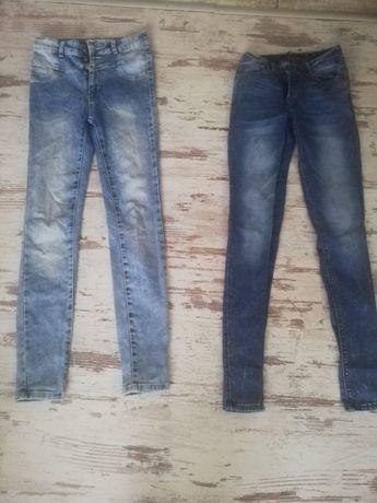 Spodnie damskie jeansy S