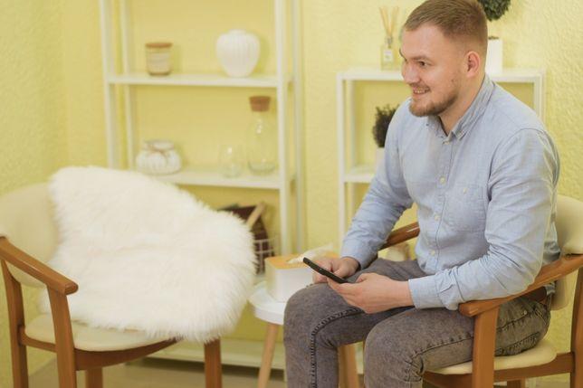 Психолог Одесса, бесплатная 15минутная консультация
