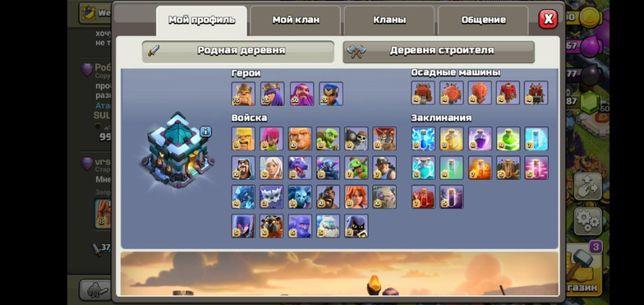 игра Clash of Clans 13 level