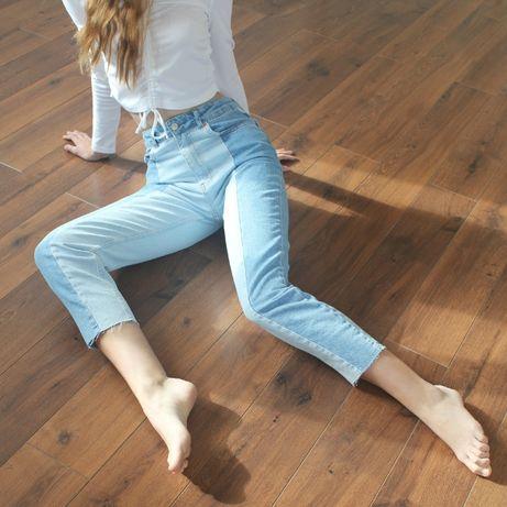Шикарные джинсы! Остался последний размер!!