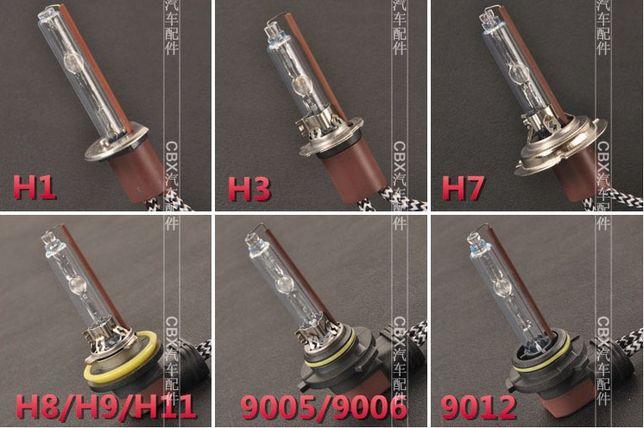 Лампы ксенон H1 H7 H11 CBX CL с колбами Philips UV (c фильтром UV)