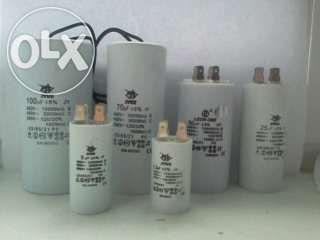 Продам конденсаторы для электродвигателей рабочие