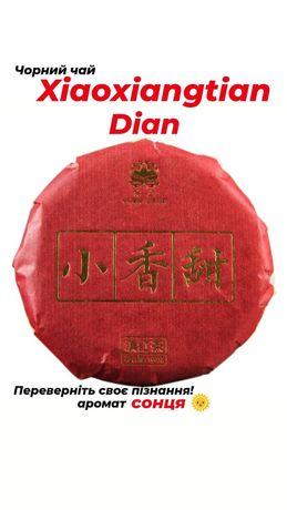 Чай привезений з Китаю