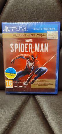 Человек Паук ( Spider Man GOTY )