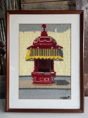 Quiosque de Lisboa em Lã Emoldurado Assinado, Estilo Jacinto Luis