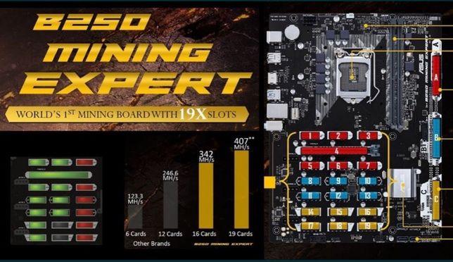 Motherboard ASUS B250 Mining Expert + cpu intel pentium g4400 3.30 GHz