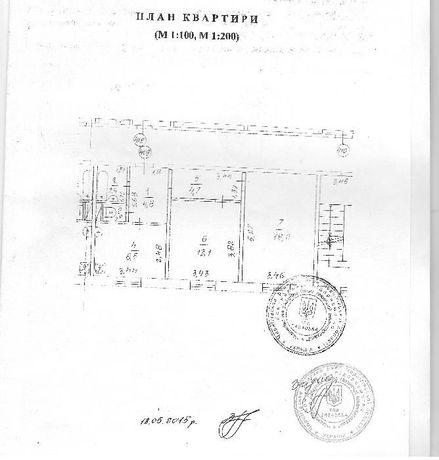 Продажа 2-х комнатной квартиры Гончаровское