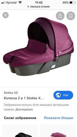 Продам люльку Stokke