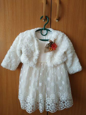 Платье нарядное,плаття з жилеткою