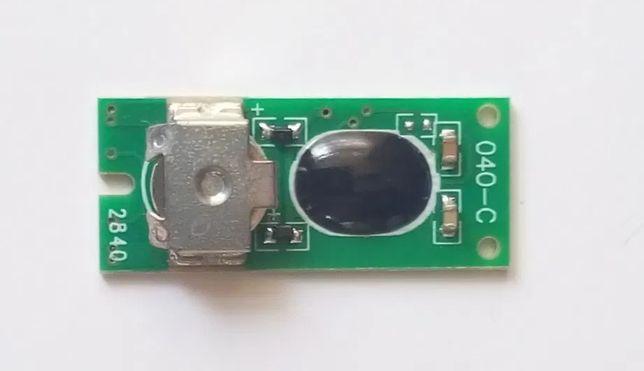 Чип ёмкости отработанных чернил для Epson Work Force Pro