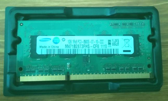 Memória Ram 1GB DDR 3 Samsung