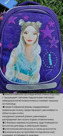 Шкільний рюкзак для дівчинки Kite