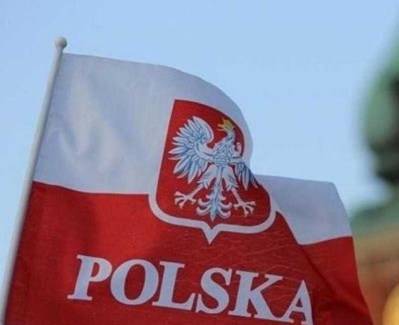 Запрошення до Польщі усіх видів