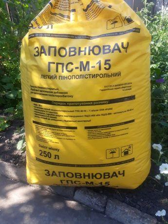 Заполнитель ГПС -М-15 пенопластовая крошка 0,25 куб. м