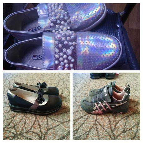 Туфли, обувь для девочки 3 пары (33р)