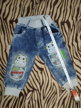 Продам джинсы на 1 годик