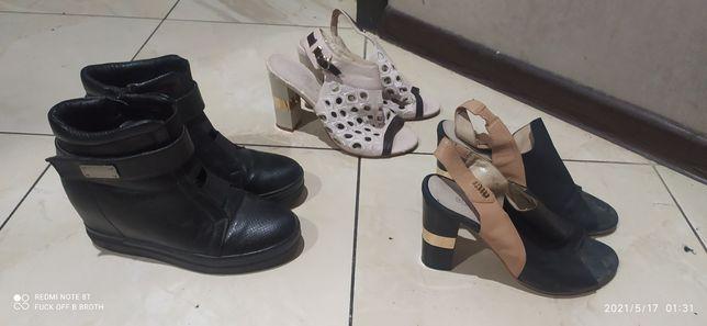 Обувь женская ( 37 р)