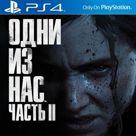 Одни из нас. Часть II Игры PS4/PS5 The Last of Us Part 2, DOOM Eternal