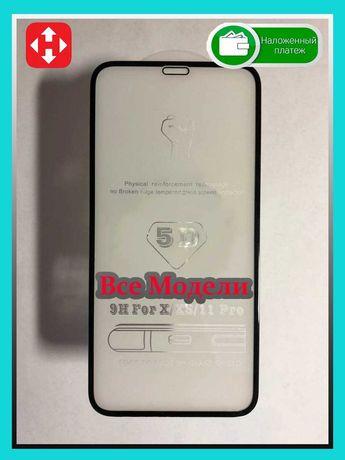 Захисне скло 5D/6D Афони/Iphone/защитное стекло Iphone 11 Всі моделі!