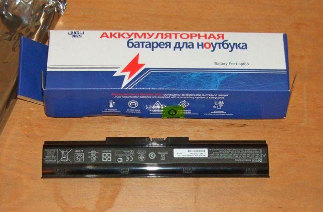 Батарея для ноутбука HP HSTNN-LB2S