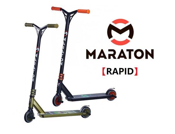 Самокат для трюков Maraton Rapid + Пеги 2шт