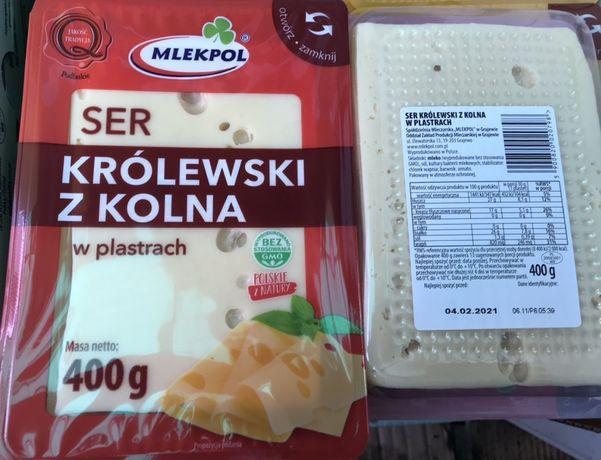 Сир нарізка королівська 400 грам
