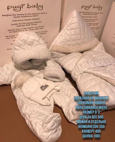 Зимний комбинезон и конверт на овичне