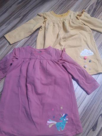 2 sukienki Next roz 92