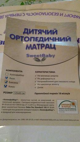 Матрас ортопедический детский кокос лен