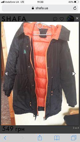 Парка, куртка, пальто