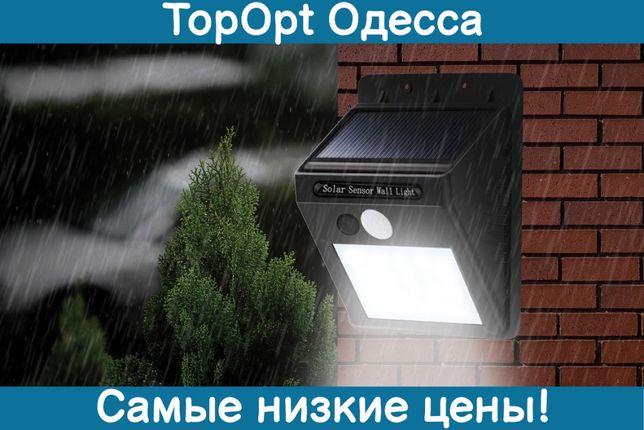 Светильник 30 LED на солнечной батарее фонарь с датчиком движения