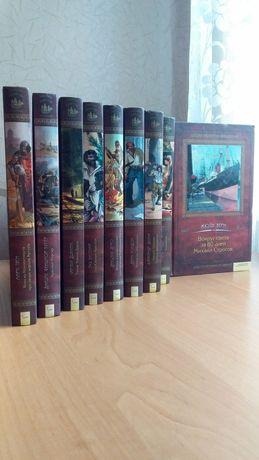 Серия книг 9 шт.