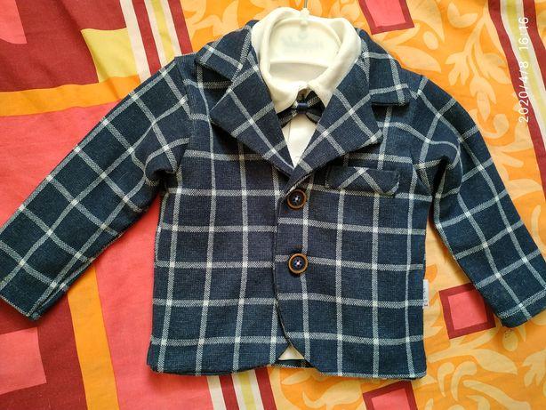 Пиджак+ рубашка с бабочкой