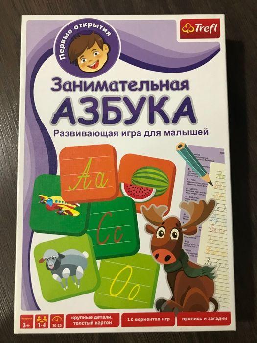 Занимательная азбука, настольная игра + магнитная игра «Модницы» Запорожье - изображение 1