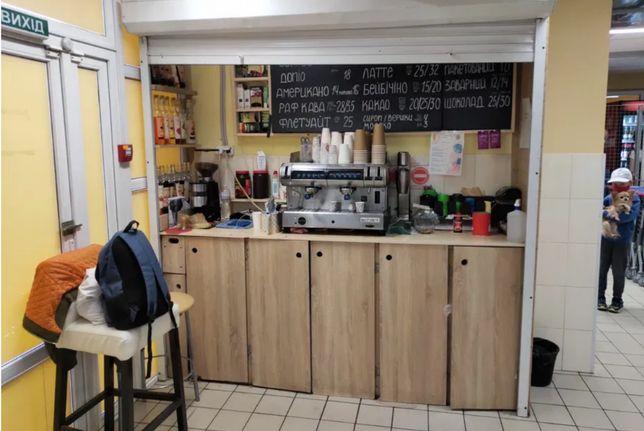Продам, сдам в аренду (с правом выкупа) кофейню м.Житомирская