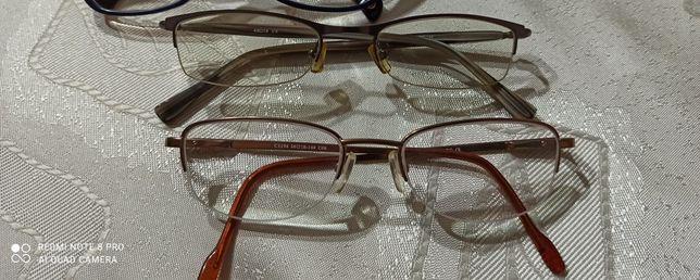 NOWE oprawki okularowe damskie zloto brąz