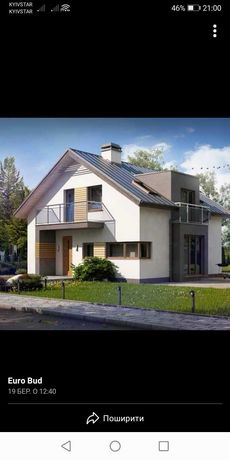 Будуємо невеликі будинки