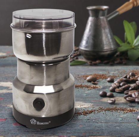 Новая Кофемолка электрическая Domotec MS 1206 домотек кавомолка