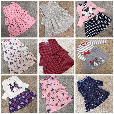 Платье для девочки/плаття, сукня на дівчинку 80-128