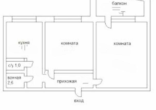 СРОЧНО продам 2-х комнатную квартиру левый берег