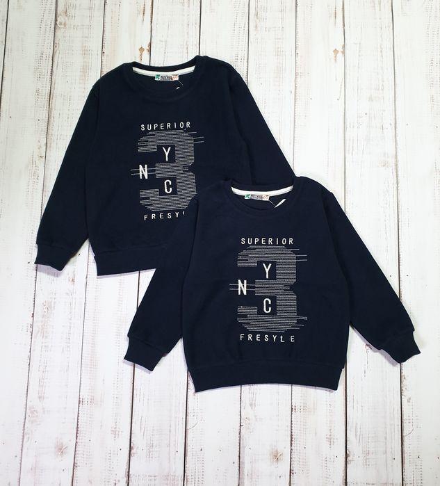 Теплый свитер на мальчика Бобровица - изображение 1
