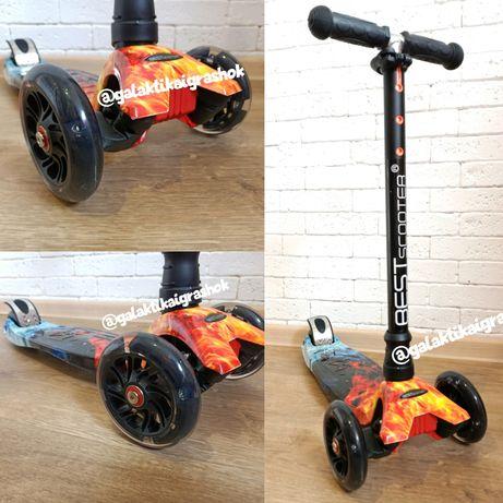 Best Scooter Maxi 3-х колесный самокат, 3 колісний , детский 10 цветов
