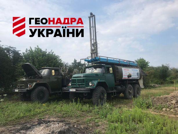 Буріння свердловин Бурение скважин Стрибеж Чернявка Соколов Івановичі