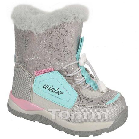 Стильные зимние сапоги для девочки Tom.m р. 25, 26, 27, 28
