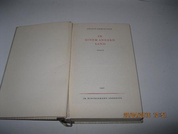 книги1957року