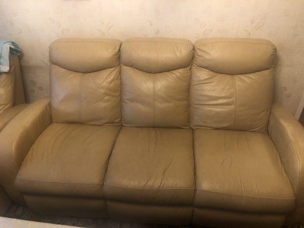 Sofa kremowa skórzana wypoczynek i dwa fotele