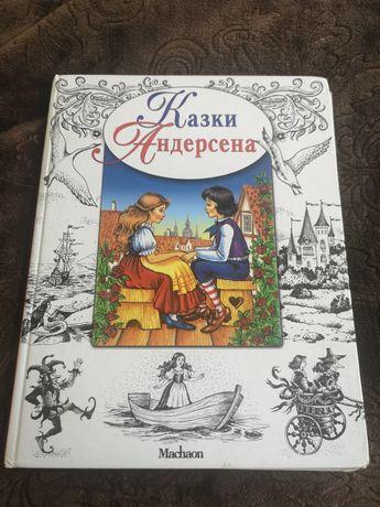 Сказки. Андерсен. 2003. На украинском языке. Дитячі книжки