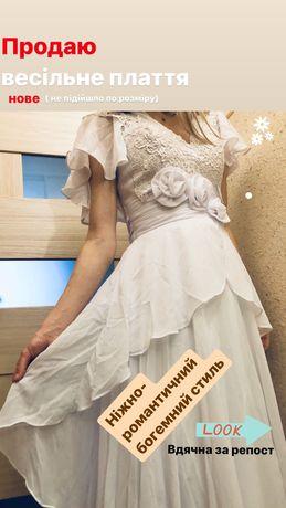 Весільне плаття весільна сукня бохо