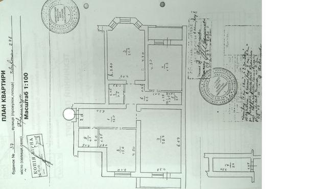 НОВОСТРОЙ, 3-х комнатная (125 м2), автономное отопление.